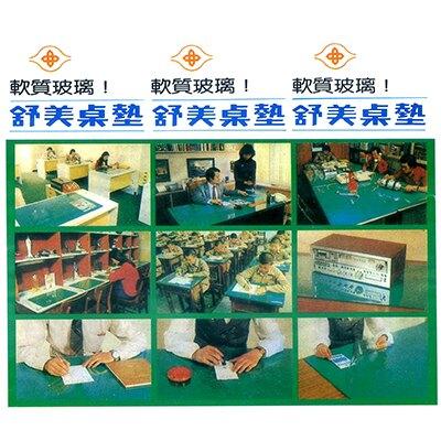 【文具通】NAN YA 南亞 舒美 桌墊 膠布 透明 75x120cm 正負差不超過15mm為標準 E4060011