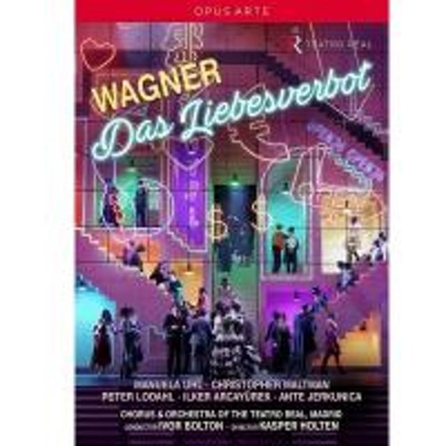Wagner ワーグナー / 『恋愛禁...