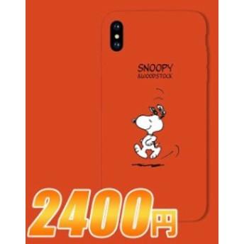 スヌーピー 高級発色 可愛いiPhone ケース iPhoneXにも対応 255