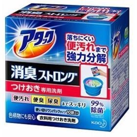 消臭ストロング アタック 衣料用洗剤 つけおき用 350g