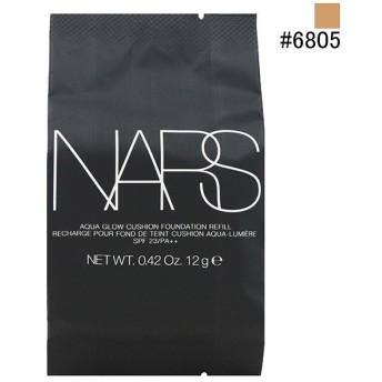 ナーズ NARS アクアティックグロー クッションコンパクト (レフィル) #6805 12g 化粧品 コスメ