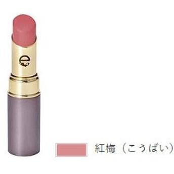 CACエヴィデンス リップスティック 紅梅(こうばい)【CAC化粧品】