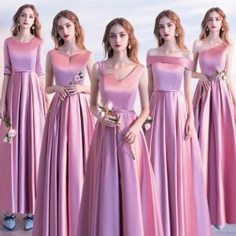 ブライズメイド ドレス ロング 2XL 3XL ピンク ピアノ 発表会 ドレス ロングドレス 母親 結婚式 ワンピース スレンダーライン パーティー
