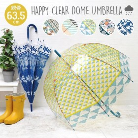 傘 63.5cm ビニール傘 かわいい 長傘 おしゃれ レディース ドーム型 ハッピークリアドームアンブレラ ビニ傘 深張り