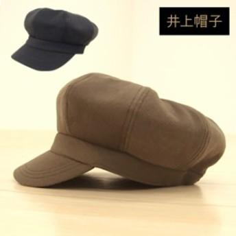 即納 井上帽子 ラムウールキャスケット(メンズ/キャスケット/あたたかい/帽子)【ギフト対応無料】