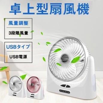 big_ki扇風機 クリップ おしゃれ 卓上 扇風機 LED ライト 強力 扇風機 卓上ファン USB ミニ扇風機 コンパクト サキュレーター オフィス
