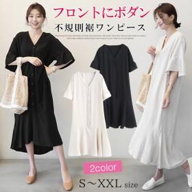 ゆったりシルエット Aライン ワンピース Vネック フロントボタン フレア袖 不規則裾 ロングワンピース 半袖 無地 韓国ファッション