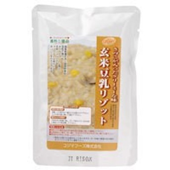 玄米豆乳リゾット(180g)【コジマフーズ】