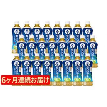 【6ヶ月定期便】サントリー伊右衛門 贅沢冷茶500ml×24本