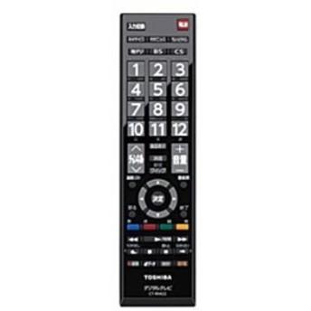 東芝 液晶テレビ用リモコンCT-90422E(75030299)( 未使用の新古品)