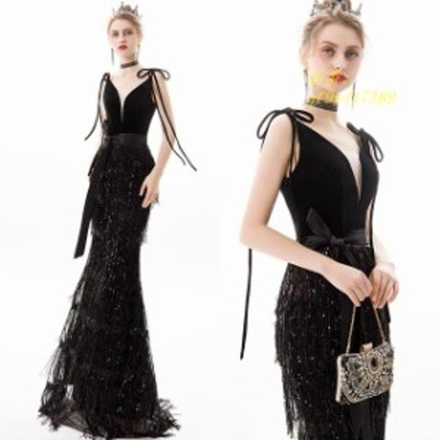 黒 ドレス ロング丈 スパンコール 30代 セクシー マーメイドドレス 発表会ドレス 着痩せ パーティードレス Vネック イブニングドレス 40
