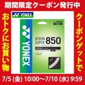 0d5550c0eb7cf4 ヨネックス(YONEX) ナイロンマルチ エアロンスーパー850 ホワイト (1.30mm) (AERON