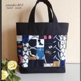 M☆ミナペルホネン トートバッグ Handmade 刺繍生地 パッチワーク【15】