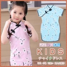 チャイナドレス ワンピース 女の子 子供 半袖 花柄 ドレス 新作 可愛い チャイナ服