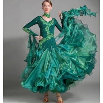 社交ダンス ドレス モダン ラテン ダンス 衣装 ワンピース タンゴ グリーン 緑 オススメ