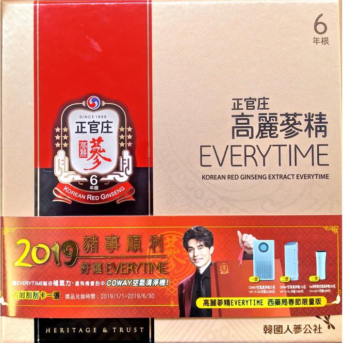 正官庄 高麗蔘精 everytime (30入/盒)