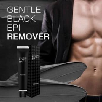 GENTLE BLACK EPI REMOVER ジェントルブラックエピリムーバー 送料無料/医薬部外品 メンズ ムダ毛処理 むだ毛対策 健康