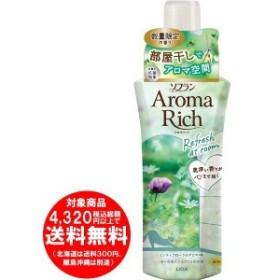 ソフラン アロマリッチ 柔軟剤 ミンティフローラルアロマの香り 本体 お試し容量品 400ml [f]