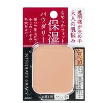 資生堂 インティグレートグレイシィ モイストパクトEX ピンクオークル10(レフィル)(11g)