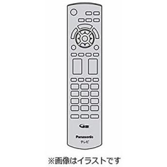 Panasonic 液晶テレビ用リモコン N2QAYB000569(中古品)