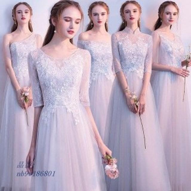 お呼ばれ 結婚式 ドレス グレー ロング丈 二次会 ブライズメイドドレス オフショルダー パーティードレス ロングドレス フォーマル