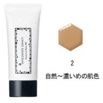 資生堂 インティグレートグレイシィ エッセンスベースBB 2自然~濃いめの肌色(40g)