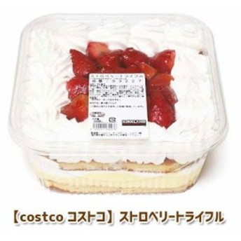 【costco コストコ】ストロベリートライフル イチゴ ケーキ ストロベリーケーキ ホールケーキ
