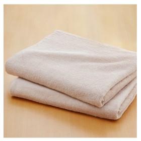 肌ざわりのいいデイリーカラー中厚手大判バスタオル同色2枚セット (約)90×150cm バスタオル
