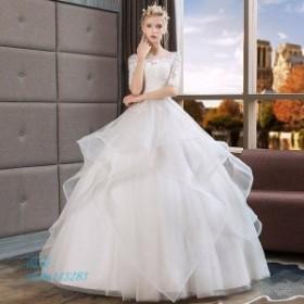 ウェディングドレス 5分丈袖 透かし彫り フレア キレイめ ホワイトドレス 結婚式ドレス フリル 花嫁 披露宴 ブライダルドレス