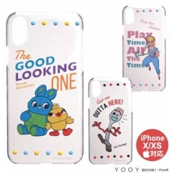 ディズニー トイ・ストーリー4 カーニバル iPhoneケース iPhoneX/XS対応 YOOY アイフォンケース Disney レディース [メール便送料無料]