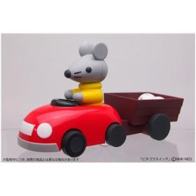 ハピネット 『ピタゴラスイッチ』荷物をのせるとはしるでスー おもちゃ