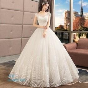 Aラインドレス 結婚式 花嫁 披露宴 プリンセス 袖あり ウェディングドレス ロング丈 ブライダルドレス ブライダルドレス