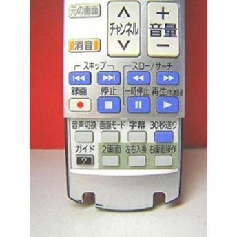 Panasonic 液晶テレビ用リモコン N2QAYB000443( 未使用の新古品)