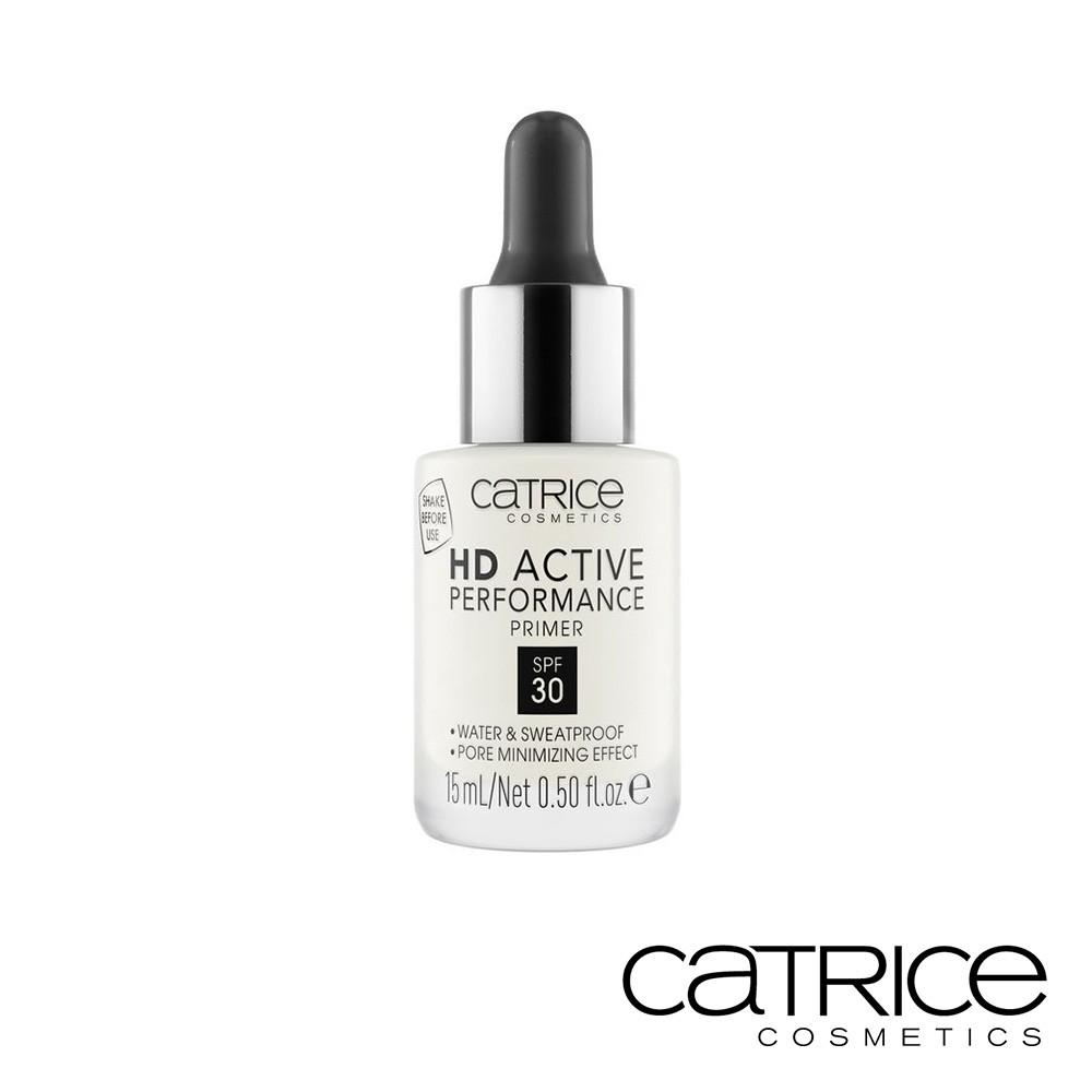 Catrice 卡翠絲 妝前修飾隔離乳 乳白色 15ml