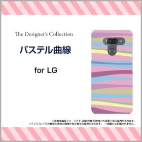 LG K50 エルジー ケイフィフティー スマートフォン ケース SoftBank パステル 人気 定番 売れ筋 通販 lgk50-mibc-001-039