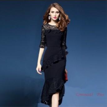 送料無料 パーティードレス 結婚式 お呼ばれドレス 20代 30代 40代 袖あり レース ロングワンピース 大きいサイズ