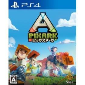【中古】ピックスアーク PS4 ソフト Playstation4 プレイステーション4 プレステ4   PLJS-36081 / 中古 ゲーム