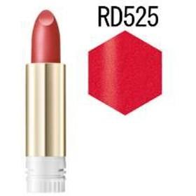 資生堂 インティグレートグレイシィ エレガンスCCルージュ RD526(つけ替え用)(4g)