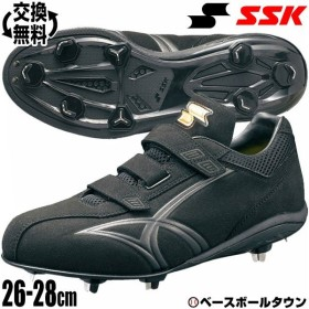 SSK スパイク 野球 埋込金具 プロエッジ マキシライトY-NEO-V 26.0〜28.0cm ESF3008 2019後期限定 一般 大人 高校野球