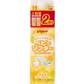 ピジョン 赤ちゃんの柔軟剤 ベビーソフター香り 詰めかえ用 2回分 1L