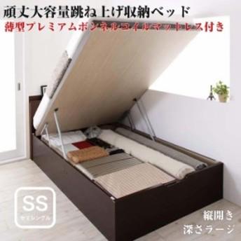 お客様組立 長く使える 国産 頑丈 大容量 跳ね上げ式ベッド 収納ベッド BERG ベルグ 薄型プレミアムボンネルコイルマットレス付き 縦開き