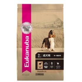 ユーカヌバ アダルト ラム&ライス 2.7kg 成犬用 中・大型犬種用 1歳以上 ジップ付 Eukanuba