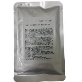 わんわんプロ仕様レトルト 鶏丸ごとミンチ(80g)