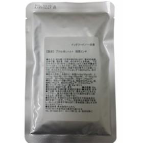 プロ仕様レトルト 鶏頭ミンチ(80g)