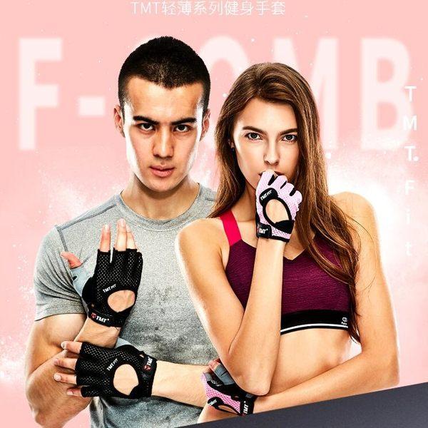 運動護具 健身手套半指器械單杠訓練裝備防滑透氣護腕男女夏季薄款 - 古梵希