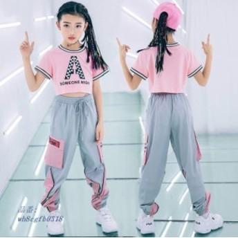 キッズ ダンス衣装 ヒップホップ セットアップ ステージ衣装 ズボン ガールズ 女の子 子供 ダンス HIPHOP トップス ダンスパンツ 練習着