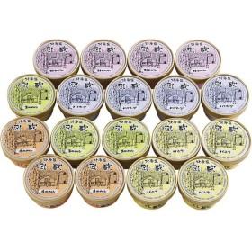 北海道乳蔵 アイスクリーム18個 110006