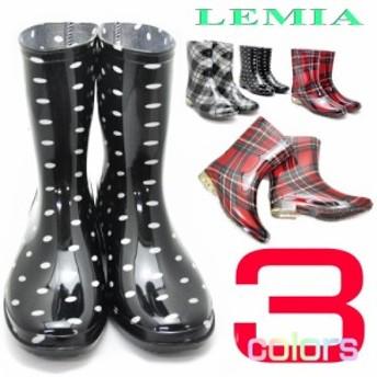 (LEMIA)レインブーツ/レインシューズ/ハーフ丈/雨靴/長靴/梅雨/No010