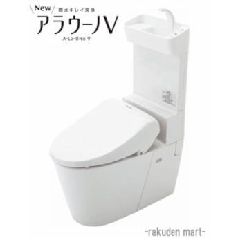 (法人様宛限定)パナソニック NewアラウーノV XCH3018WST 床排水標準タイプ 手洗い付き 節水キレイ洗浄 暖房便座