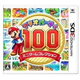 マリオパーティ100 ミニゲームコレクション(Nintendo 3DS対応) 中古 良品